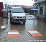 标准宏利超限超载检测 便携式汽车衡/便携式轴重仪/便携式地磅/轴重称