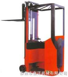 CPD-II-坐驾式窄通道全电动叉车