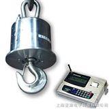 标准1吨-全钢制耐高温吊称,3吨-无线全钢制耐高温吊称