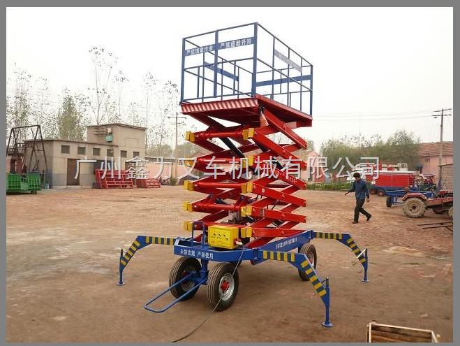 14/16米剪叉式升降机便宜出售