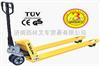 西林叉车2.5吨搬运车3吨搬运车3.5吨手动液压搬运车
