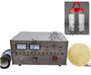 RG-500I保健品封口机,星火超大口径铝箔封口机