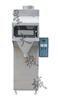 ZX-C颗粒称重包装机,饲料包装机