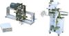 RG-102I河南配线自动打码机