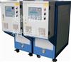 玻璃钢模具控温机 玻璃钢模具温度控制器