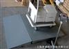 标准惠州市SCS-6吨电子称反应釜磅秤电子磅电子地磅称