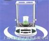 标准BL-3100A电子天平,BL-3100A进口天平,BL优质天平