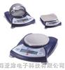 标准BL-410P电子天平,BL-410P进口天平,BL优质天平