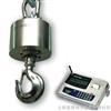标准15T-全钢制吊秤,20T-电子吊秤,30T-无线电子吊挂秤