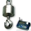 标准1吨电子吊称,1吨电子吊钩称,1吨-无线电子吊钩称
