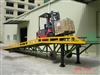 集装箱装卸桥,货台调节板,装卸平台
