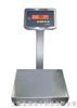 scs9000kg标准台秤 9000kg标准地磅9000kg标准电子磅