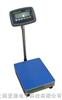 scs1t标准原厂台秤  1t标准原厂地磅 1t标准电子磅