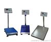 scs2t标准原厂台秤  2t标准原厂地磅  2t标准磅