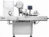 河南TB-80WR智能型自动贴标机