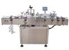 洗衣液贴标机/TB-90LR智能型自动贴标机